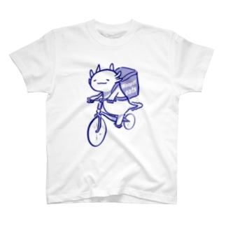うーぱーいーつ T-shirts