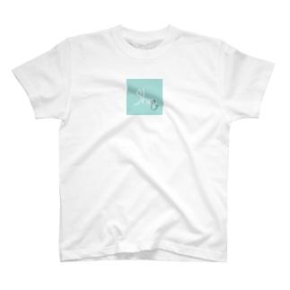 Shu ロゴ+愛に飢えた猫 T-shirts