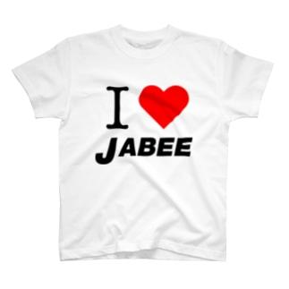 ささきのI♥ JABEE T-shirts