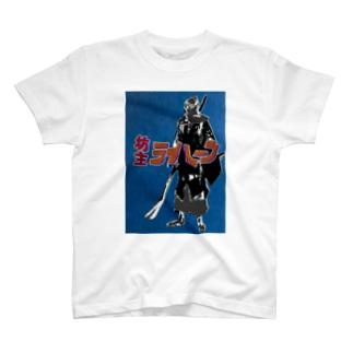 坊主ライレーン T-shirts