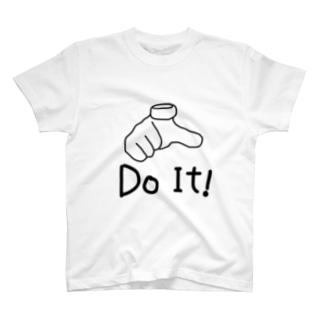Do It! T-shirts