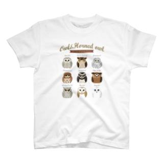 [Flat design owl&horned owl]フラットデザインなフクロウ・ミミズク T-Shirt