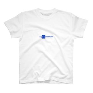 昆ピュータ 初のオリジナルグッズ T-shirts