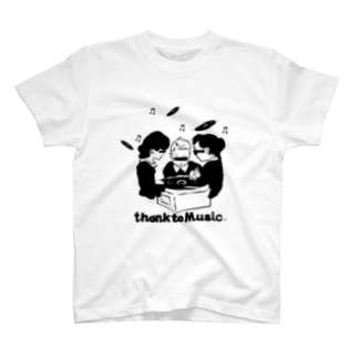 thank to Music T-shirts