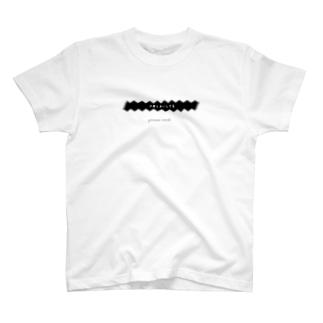 あたおか 褒めTシャツ T-shirts