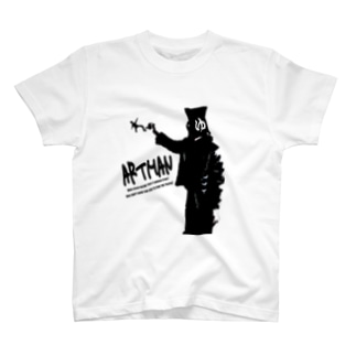art man T-shirts