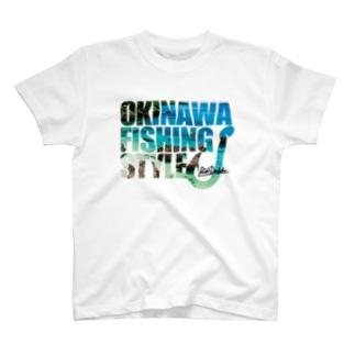OKINAWA FISHING STYLE 01 T-shirts