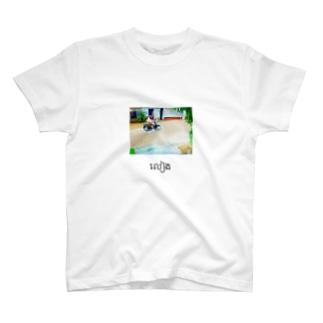 まっさん@カンボジアでサイクリングのカンボジア文字付き雨フォトT T-shirts