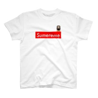 【世界史】Sumereme-シュメール人ブランド T-shirts