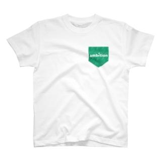 ポーケットの中には、野心がひとつ♪ T-Shirt