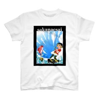 sakanacsai-釣りガール T-shirts