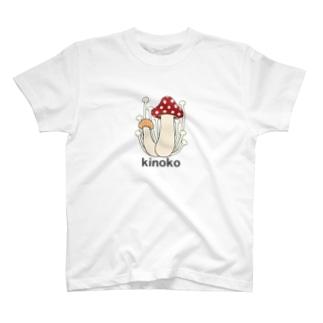 派手キノコ T-shirts