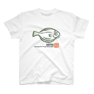 鰈(カレイ) T-shirts