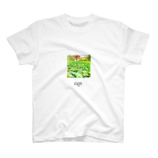 カンボジアの文字付き蓮フォトT T-shirts