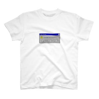 最終選択 T-shirts