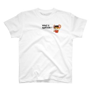 Whatis管釣りウォッシュTシャツ T-shirts