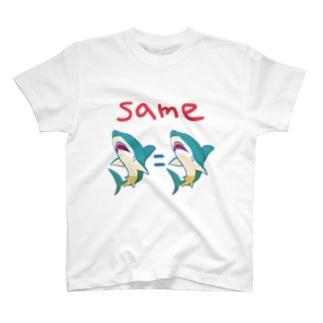 日雇い館のsame T-shirts