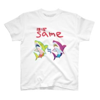 ほぼsame T-shirts