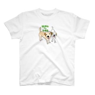 はじめちゃんとわたるくん T-shirts