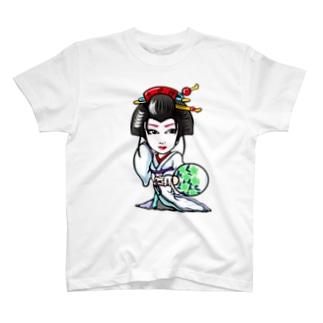 【和風】カピ神 T-shirts