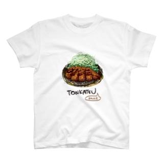 TONKATSU ~sauce  T-shirts