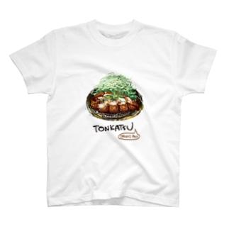 TONKATSU ~oroshi-pon T-shirts