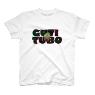 ぐちつぼのクロGUTITUBO Tシャツ T-shirts