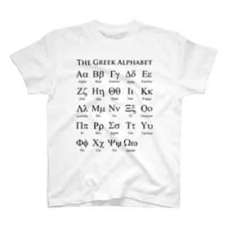 ギリシャ文字一覧 T-shirts