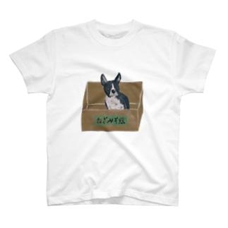 ねぎみそ君 T-shirts