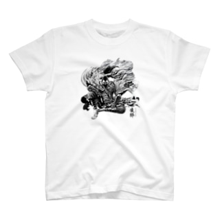 NAMAIKI 生粋 T-shirts