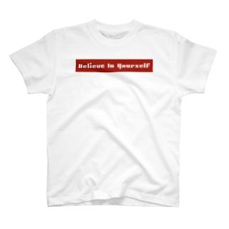 〓栄町呉服店〓 Believe In Yourself Tシャツ《ワイン》 T-shirts