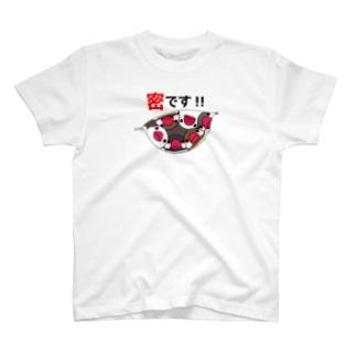 密です!文鳥さん【まめるりはことり】 T-shirts