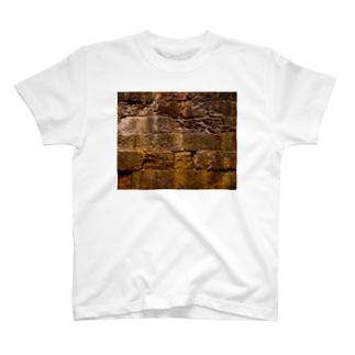 石の壁 T-Shirt