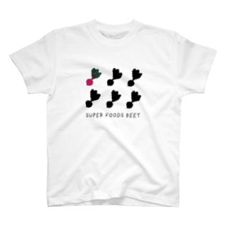 スーパーフードビーツはここだ! T-shirts
