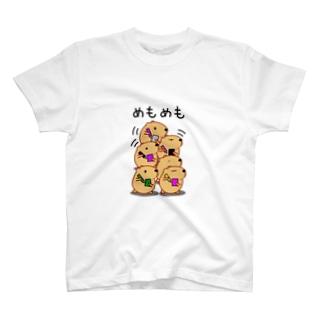 きゃぴばら【めもめも】 T-shirts