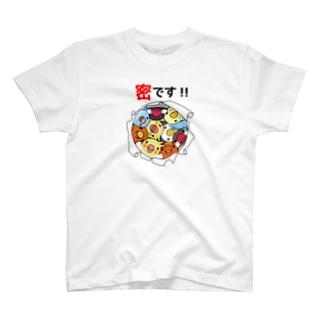 密です!鳥まみれ3密【まめるりはことり】 T-shirts