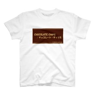 『チョコレートパッケージ風デザイン♪』 T-shirts