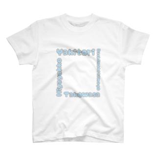 Izakaya B T-shirts