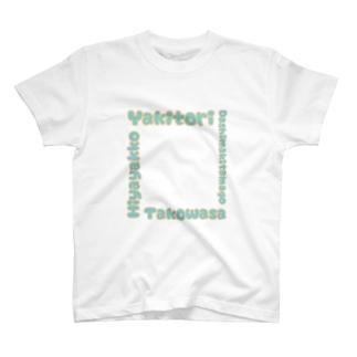 Izakaya G T-shirts