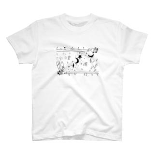 君と僕と T-shirts
