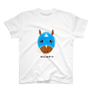 馬 うま 競馬 オジュウチョウサン T-shirts