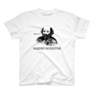 ハズレのエディター T-shirts