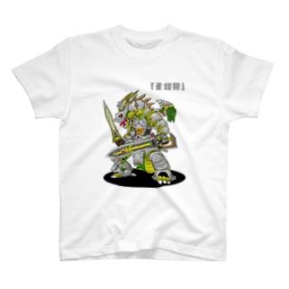 アーマードドラゴンB T-shirts