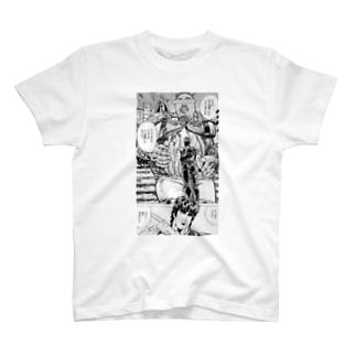 ネオハ〇ト様 T-shirts