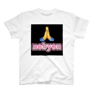 nobyon T-shirts