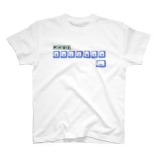 英会話教室 バッコーン T-shirts