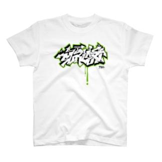 スリスリ君 グラフィティ T-shirts