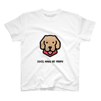 幸せな犬 T-shirts