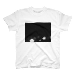 Sleep talking of the Unicorn T-shirts