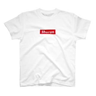 【泥酔部】Shuran(赤文字のみ) T-shirts